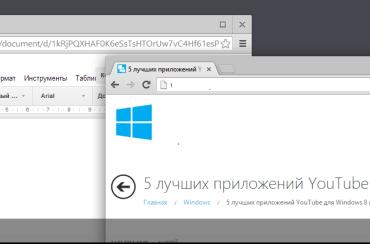 Chrome 32 превращает любой ПК с Windows 8 в псевдо устройство с Chrome OS