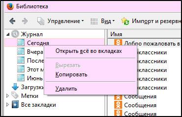 скриншот 12