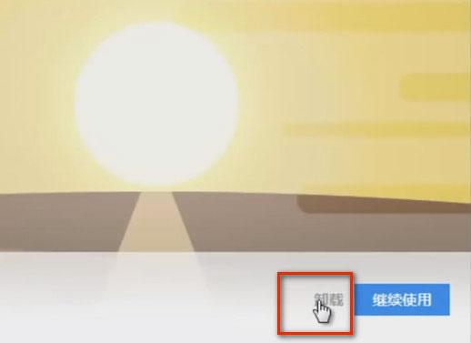 деинсталлятор Baidu