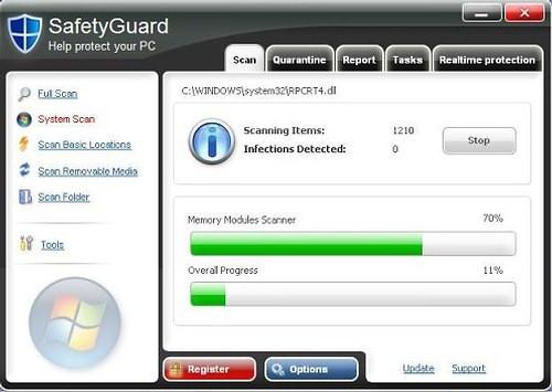 Как удалить 360 Safety Guard с компьютера (вручную и через утилиты)