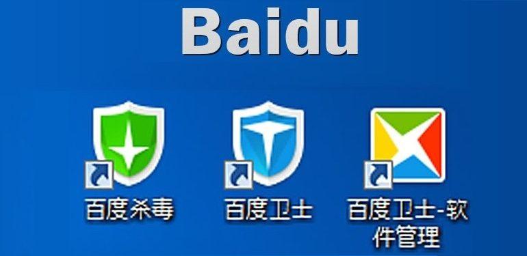 Как удалить baidusd (baidusdtray.exe) с компьютера