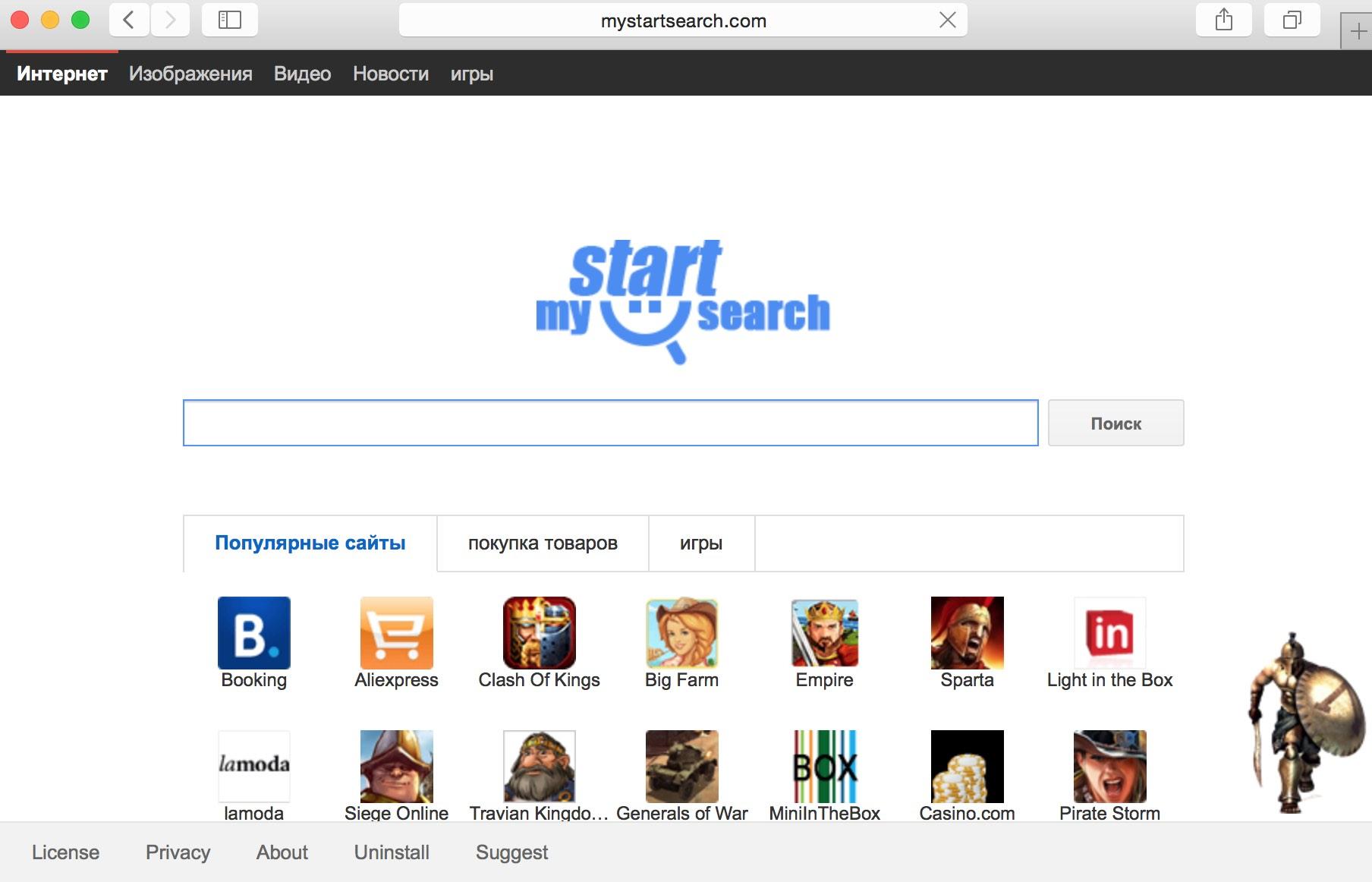 Как удалить Mystartsearch с компьютера (стартовую страницу из браузеров)