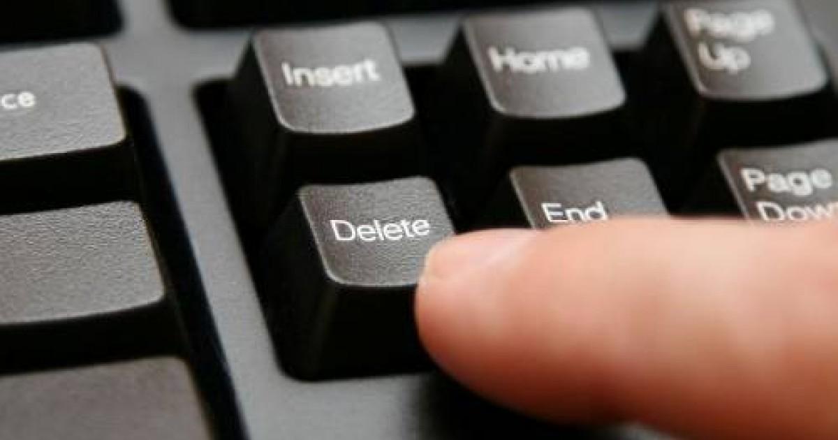 Как удалить не удаляющийся файл или папку с компьютера?