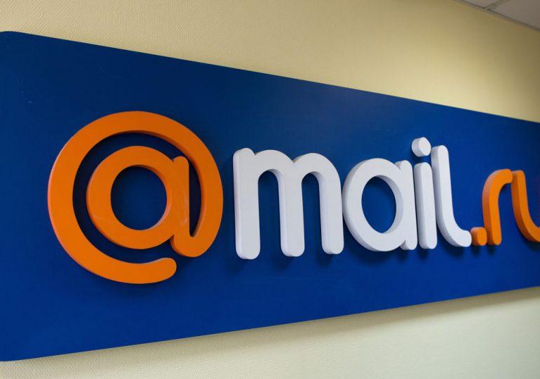 Как удалить почту (почтовый ящик) майл.ру (Mail.Ru)?