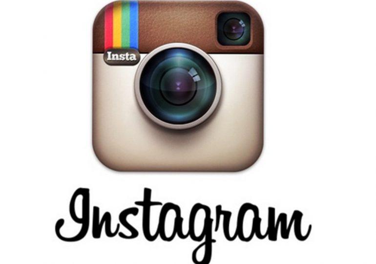 Как удалить свои фотографии с Instagram