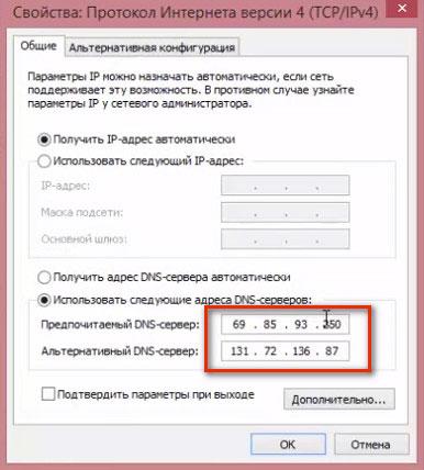 настройка DNS-сервера