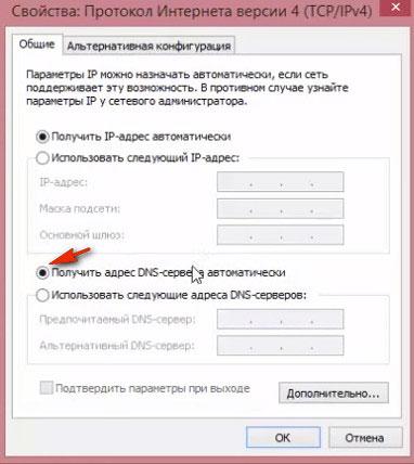 отключение вредоносных IP