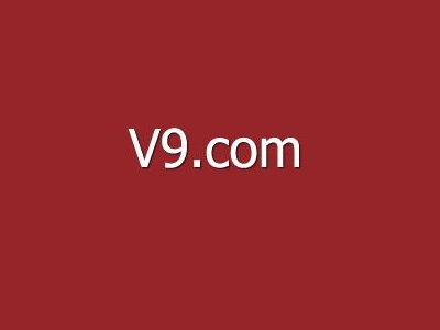 Как удалить вирус V9 Portal Site с компьютера