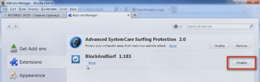 вредоносное расширение adware в Firefox