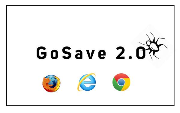 Как удалить Ads by GoSave с компьютера?