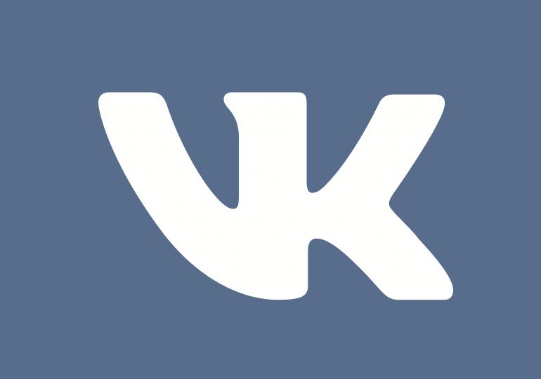 Как удалить альбом В Контакте (сохранённый, пустой) и фото в ВК