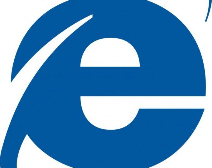Как удалить Internet Explorer (7, 8, 10 или 11) с компьютера полностью?