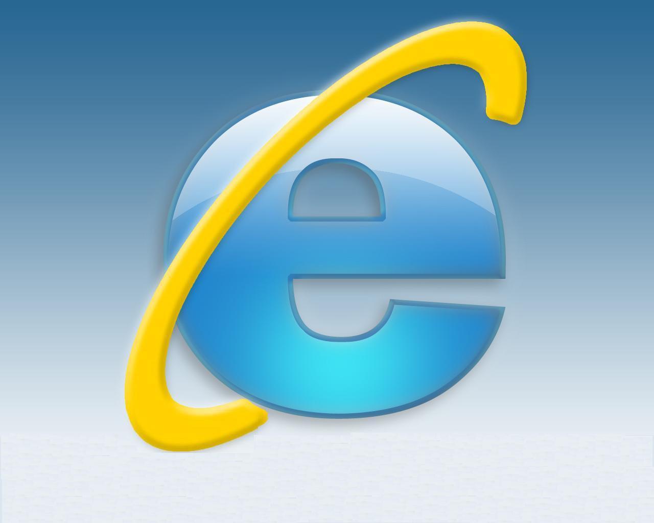 Как удалить историю в Internet Explorer (в Интернет Эксплорере)?