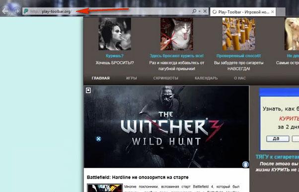 play-toolbar