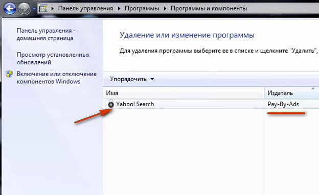 приложение Yahoo! Search