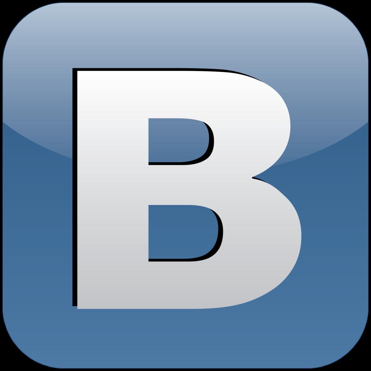 Как найти и восстановить удаленные сообщения ВКонтакте?