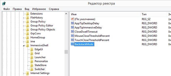 Как исправить проблему с некорректным отображением переключателя приложений в Windows 8.1
