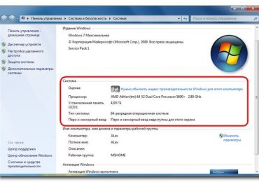 Как установить Windows 7 поверх Windows XP
