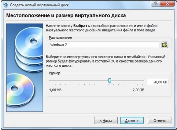 Руководство по установке Windows 7 на МакБук