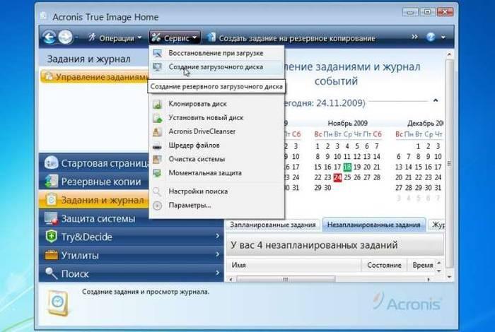 Как сделать загрузочный диск Windows 7 на DVD диске