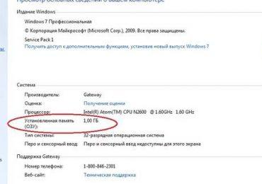 Установка Windows 7 на ноутбук с диска — пошаговая инструкция