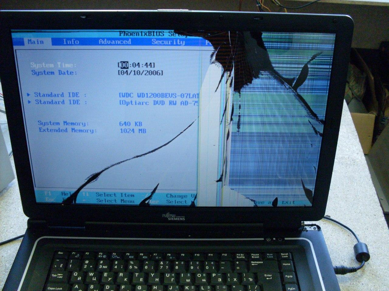 Разбитая матрица ноутбука