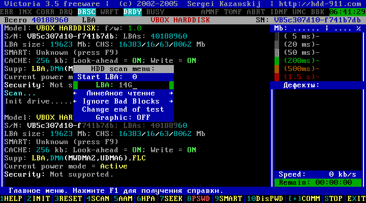 Victoria HDD 3.52 - Настройки программы
