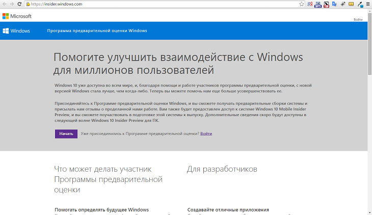 Активатор Windows 10: программа активации