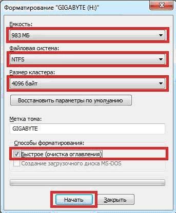 Что делать, если не определяется USB флешка