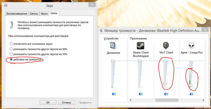 Что делать, если не работает звук в скайпе