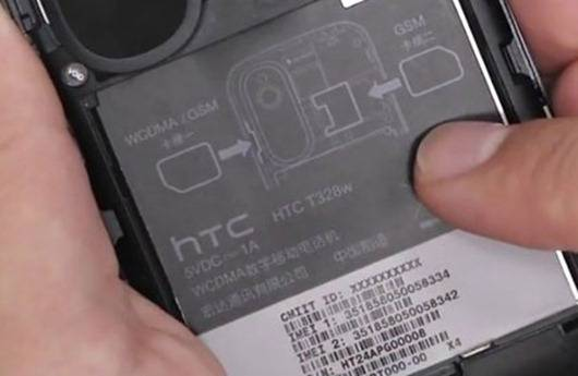 Что делать, если телефон HTC не включается