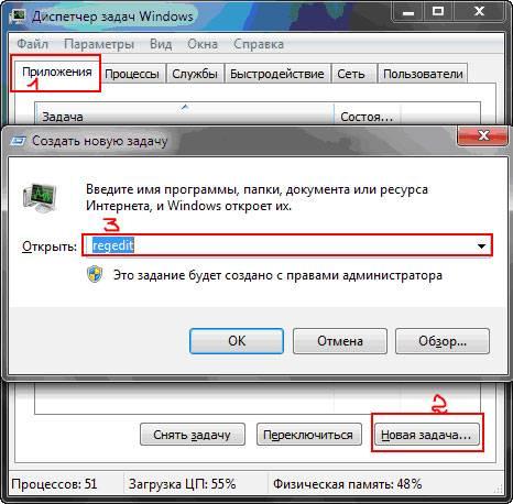 Что делать пользователю если компьютер не включается