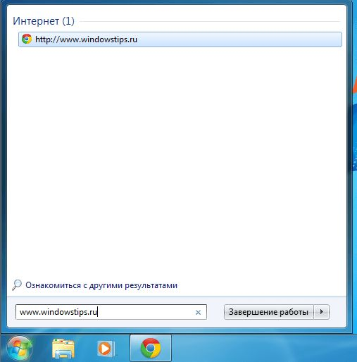 Эффективный локальный поиск в Windows