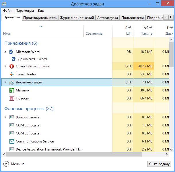 Изучаем возможности нового «Диспетчера задач» в Windows 8