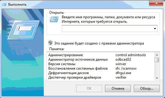Как удалить всю переписку в скайпе