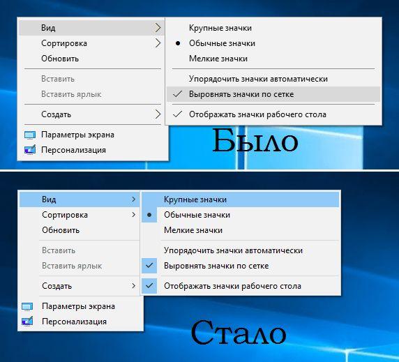 Как в Windows 10 вернуть контекстным меню Проводника старый вид
