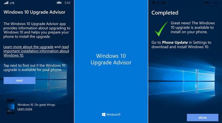 Обновление до Windows 10 mobile: загрузка и установка