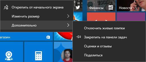 Первое крупное обновление для Windows 10 вышло (Build 10586 Threshold 2)! Что нового?