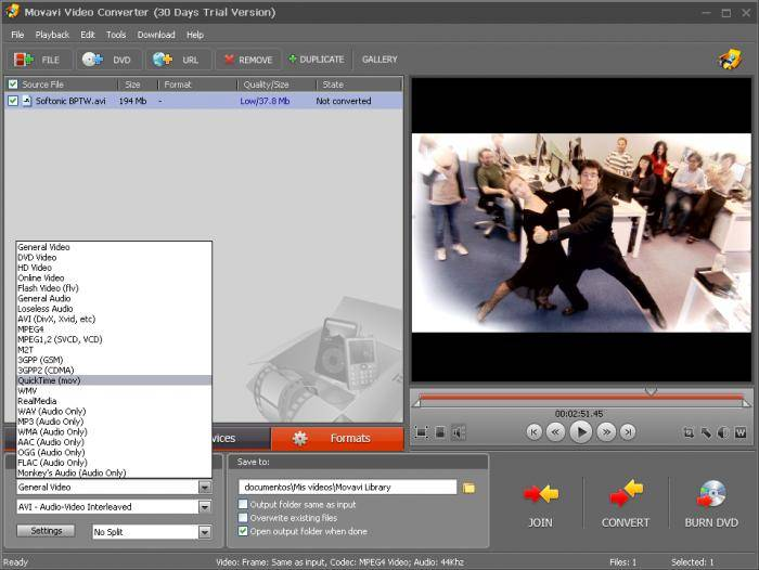 Поменять формат видеофайла, просто и легко