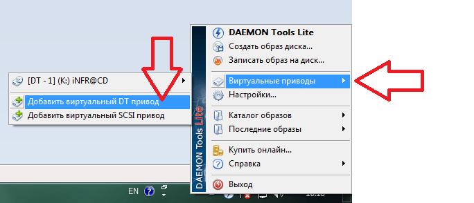 Инструкция: Как смонтировать образ диска