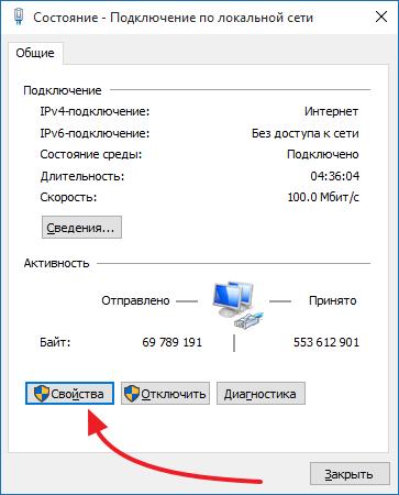 Как изменить МАК адрес компьютера, смена mac адреса на Windows XP, 7, 8 и 10