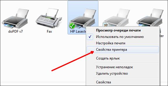 Как настроить принтер по сети