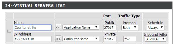 Как открыть порты на роутере D-Link