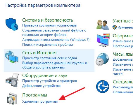Как переустановить драйвера видеокарты на Windows 7 или 10