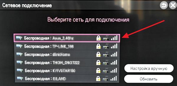 Как подключить телевизор к компьютеру через WiFi