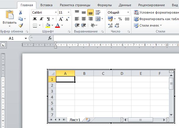 Как сделать таблицу в Ворд, таблицы в Word