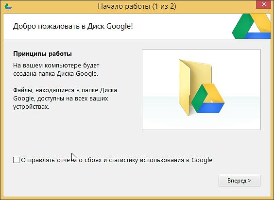 Как синхронизировать файлы на разных компьютерах
