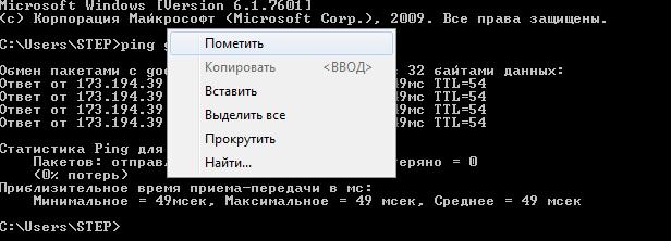 Как сохранить текст из командной строки cmd