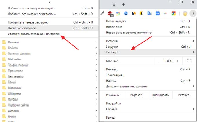 Как сохранить закладки в Google Chrome при переустановке Windows