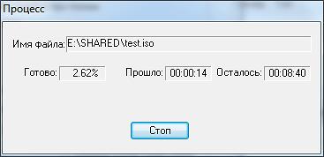 Как создать образ диска в UltraISO
